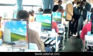 school bus in Japonia 3